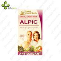 کپسول آلفا لیپوئیک اسید (آلپیک ۳۰۰ میلی گرم)
