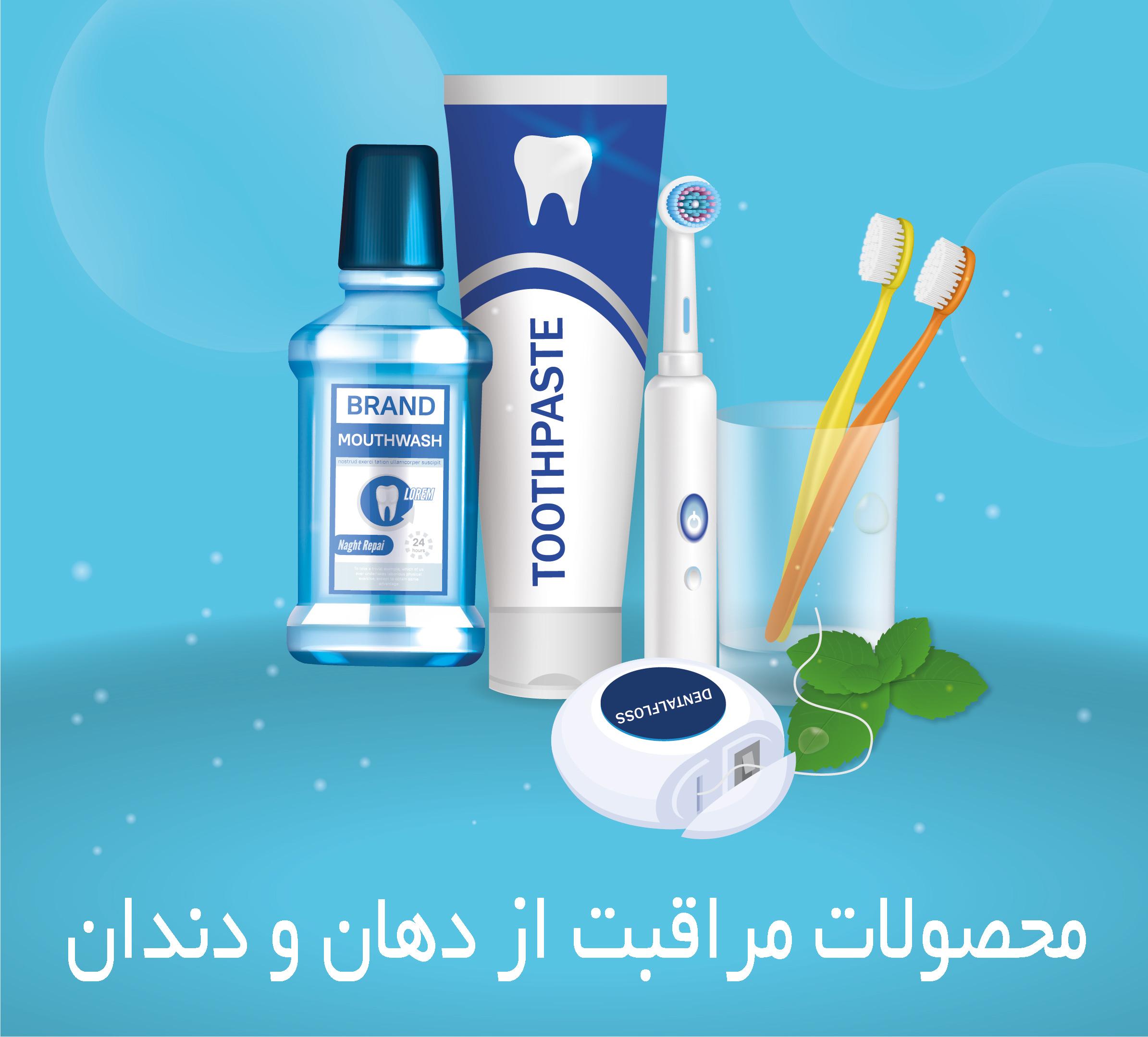 dental 1 -