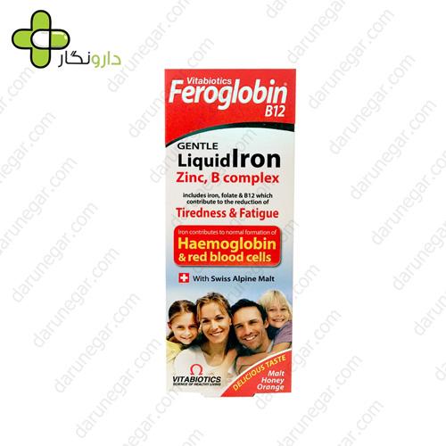 شربت فروگلوبین ب ۱۲ ویتابیوتیکس