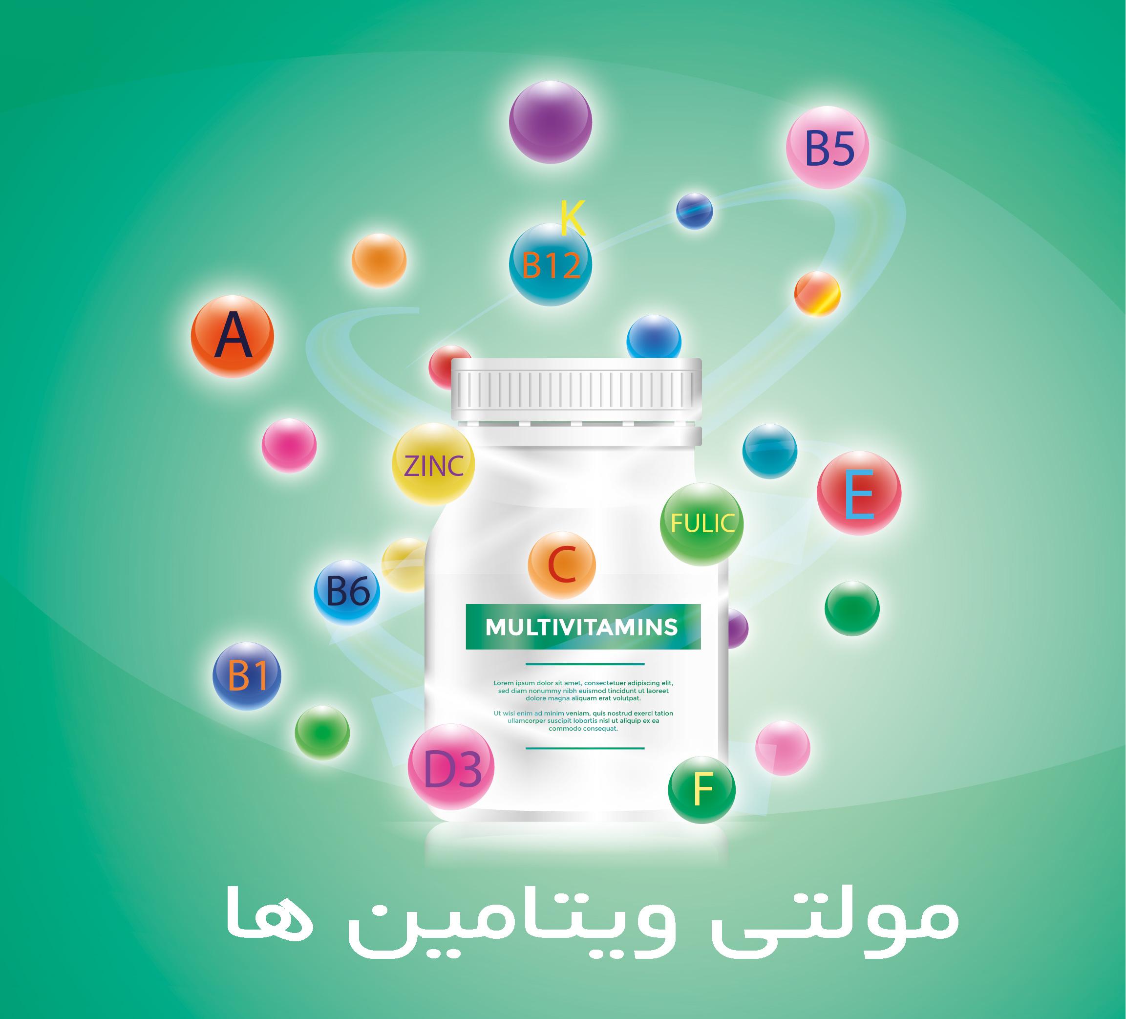 multi vitamins 2 -