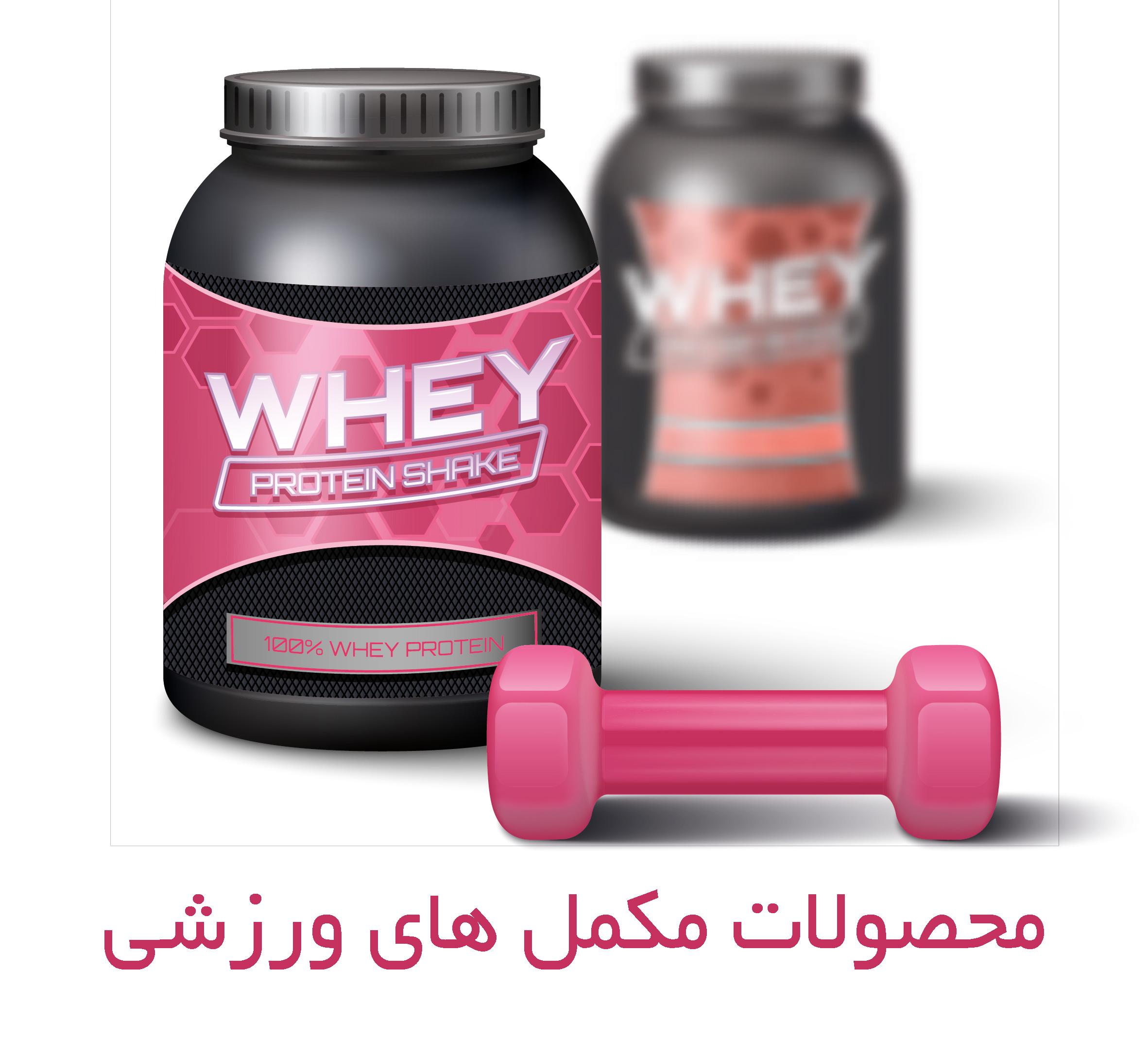 sports supplement 1 -