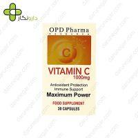 کپسول ویتامین ث ۱۰۰۰ میلی گرم ماکسیمم پاور