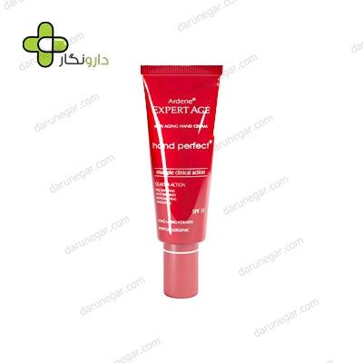 کرم تقویت کننده پوست دست آردن SPF15
