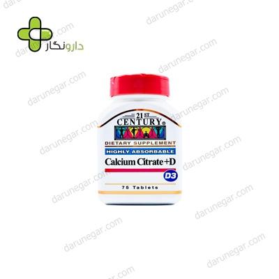 قرص کلسیم سیترات و ویتامین دی ۲۱ سنتری