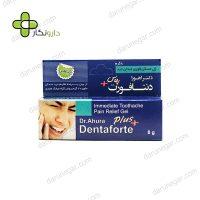 ژل مسکن دندان درد دنتافورت پلاس اهورا دارو