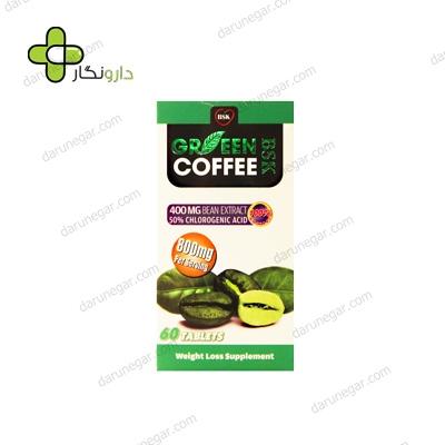 قرص قهوه سبز بی اس کی
