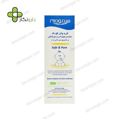 کرم سوختگی پای کودک هیدرودرم