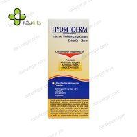 کرم مرطوب کننده قوی هیدرودرم مناسب برای پوست های خشک