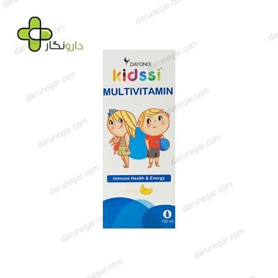 شربت کیدزی مولتی ویتامین دایونیکس
