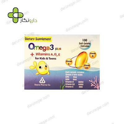 کپسول ژلاتینی امگا ۳ پلاس دانا