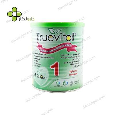 شیر خشک تروویتال ۱
