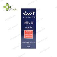 ژل آلفا ئیدروکسی اسید (AHA15%) آردن