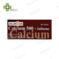 قرص کلسیم ۵۰۰ جالینوس