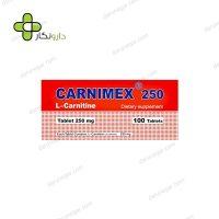 قرص کارنیمکس ۲۵۰ میلی گرم