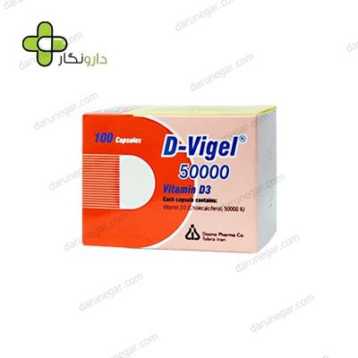 کپسول ویتامین D3 دی ویژل