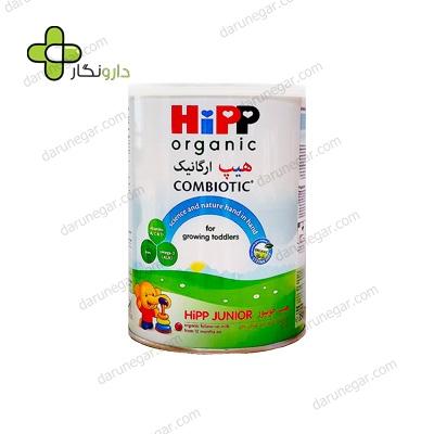 شیر خشک ارگانیک کمبیوتیک برای کودکان بالای یک سال