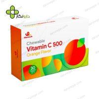 قرص جویدنی ویتامین C 500 میلی گرم ویتامین هاوس