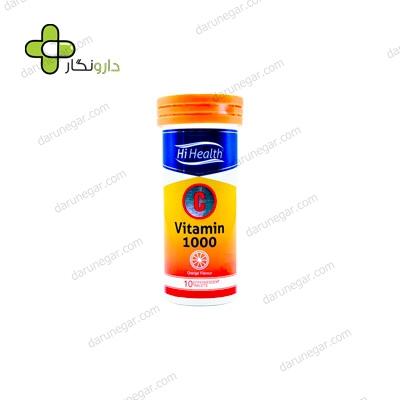 قرص جوشان ویتامین C 1000 میلی گرمی های هلث