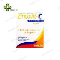 قرص جویدنی زینکوویت ث هلث اید