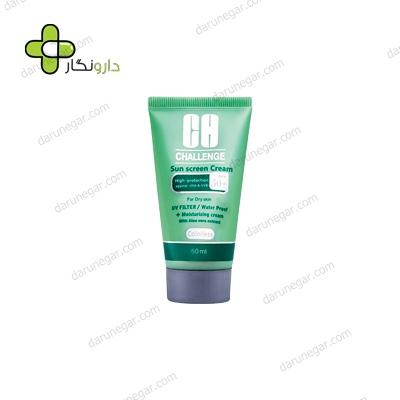 کرم ضد آفتاب پوست های خشک و نرمال +SPF50 چلنج