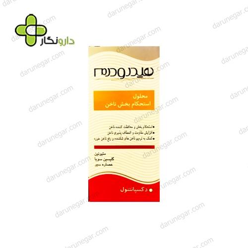 محلول (لاک) استحکام بخش ناخن هیدرودرم