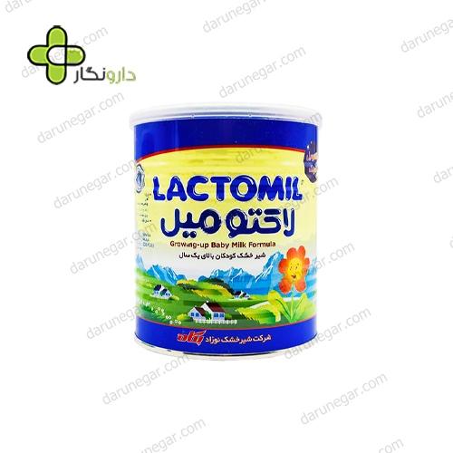 شیر خشک کودکان لاکتومیل بالای یک سال ۴۰۰ گرم