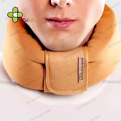 گردن بند طبی نرم پاک سمن