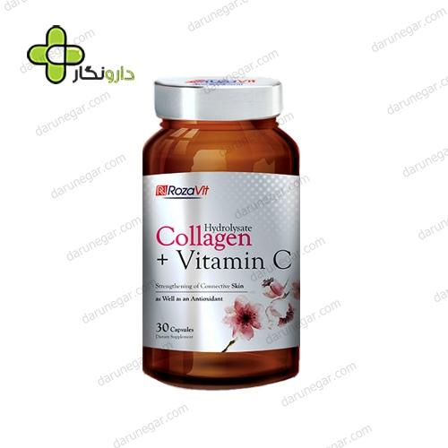 کپسول کلاژن و ویتامین C رزاویت