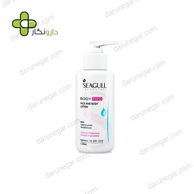 لوسیون مرطوب کننده صورت و بدن سی گل مناسب پوست های معمولی تا خشک