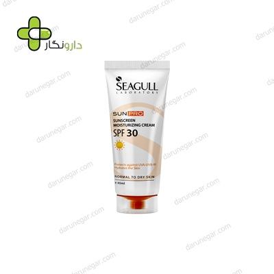 کرم ضد آفتاب SPF30 سی گل مناسب پوست های خشک و معمولی