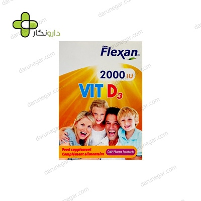 کپسول ویتامین ۱۰۰۰ D3 فیشر فلکسان