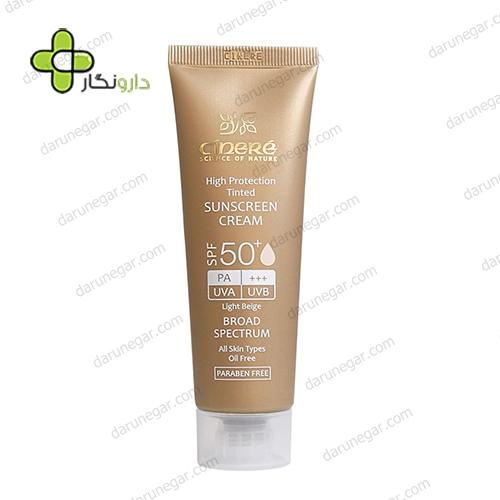 کرم ضد آفتاب رنگی SPF50 سینره
