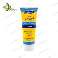 کرم آتوپیکس ایروکس مناسب پوست خشک