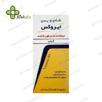 شامپو بدن کرمی ایروکس مناسب پوست های خشک و حساس