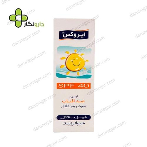 لوسیون ضد آفتاب کودک SPF40 ایروکس