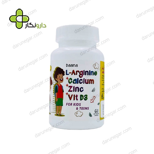 سافت ژل ال آرژنین پلاس کلسیم پلاس زینک پلاس ویتامین د۳ دانا