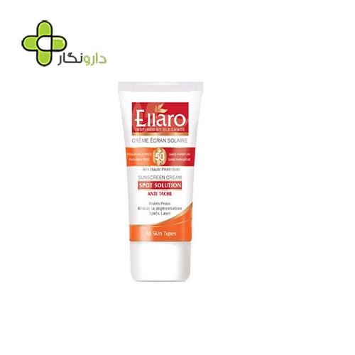 کرم ضد آفتاب اسپات سولوشن الارو SPF50