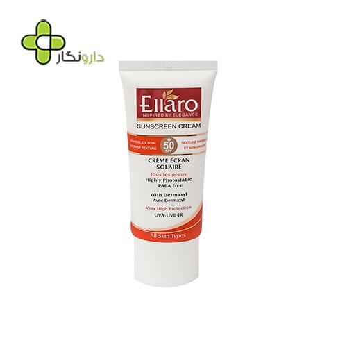 کرم ضد آفتاب الارو SPF 50 انواع پوست