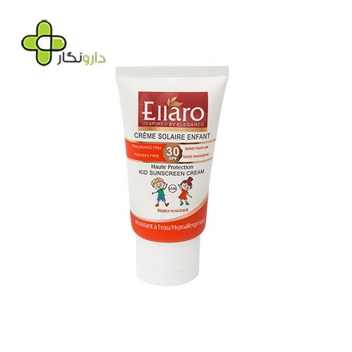 کرم ضد آفتاب کودک الارو SPF30