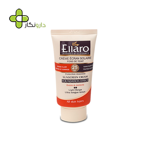 کرم ضد آفتاب الارو SPF25 مناسب انواع پوست