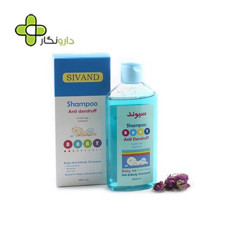 شامپو ضد شوره کودک سیوند
