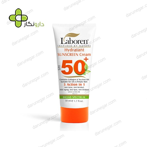 ضد آفتاب بدون رنگ +SPF50 مناسب پوست چرب