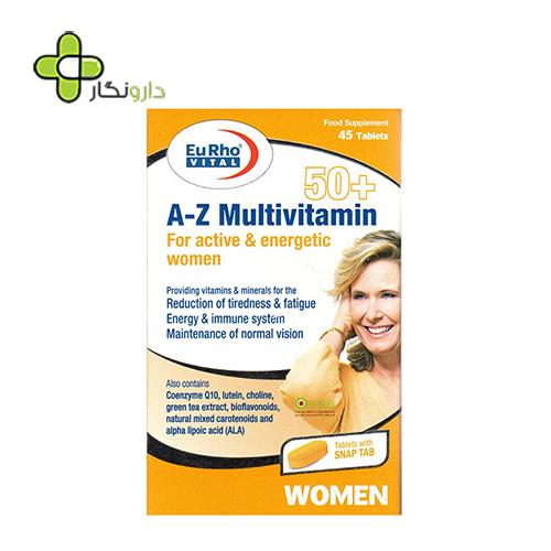 قرص A Z مولتی ویتامین بالای ۵۰ سال بانوان یوروویتال