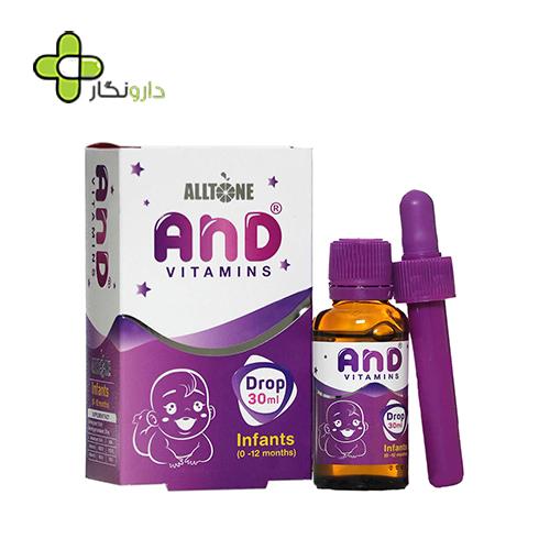 قطره ویتامین ای ان دی (آ- د) آلتون