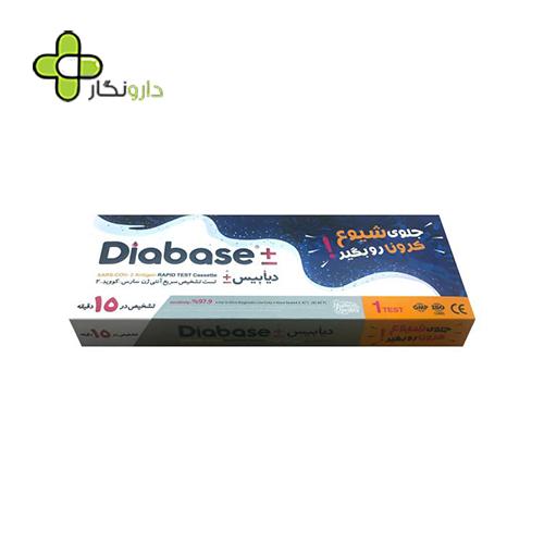 تست تشخیص کرونا دیابیس